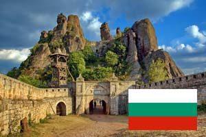 Comidas típicas de Bulgaria