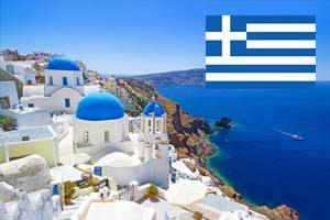 Comidas típicas de Grecia